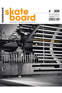 Skateboard MSM Monster Skateboard Magazin #309 2012