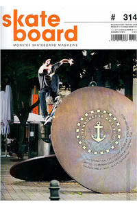 Skateboard MSM Monster Skateboard Magazin #314 2012